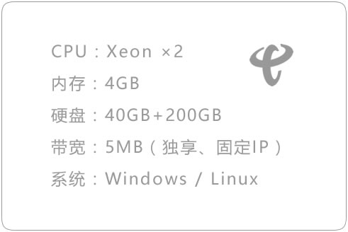 SXDX-4型(¥ 364 / 月)