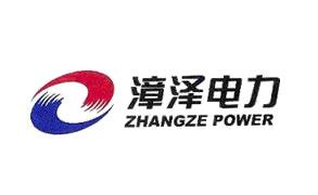 成功案例:山西漳泽电力股份有限公司