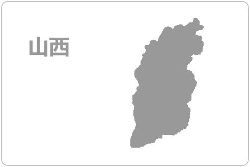 山西电信资源池介绍